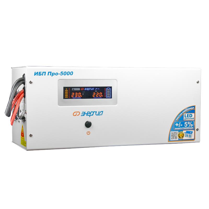 ИБП Энергия ПРО 5000
