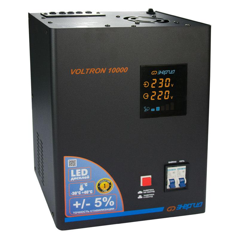 Стабилизатор напряжения Энергия Voltron 10000